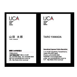 国際日本料理協会様名刺