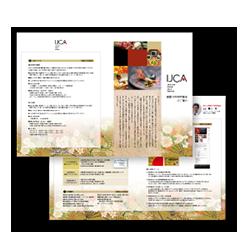 国際日本料理協会様2つ折パンフレット